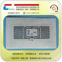 【创新佳】超高频B42无源电子标签 UHF柔性材质不干胶电子标签