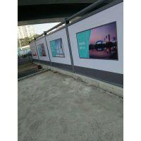 围墙喷绘,工地围墙喷绘,深圳观澜鑫世达广告喷绘制作