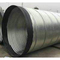 中泰信波纹涵管 山西钢波纹管涵型号 分片拼装钢管施工 Q235钢板