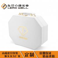 推荐广州时尚高端化妆品套盒收纳盒展示盒定制厂商