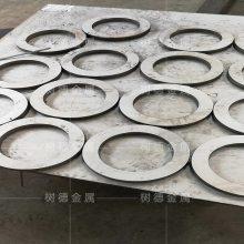 316L不锈钢厚板切割,异形板材,太钢不锈圆环