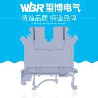 导轨式UK5N接线端子 41A/800V 4平方电流一进一出端子座阻火阻燃