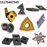 河北春树合金焊接材料有限公司