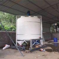 厂家供应10吨锥底塑料桶 锥底PE搅拌桶 大型尖底排空罐