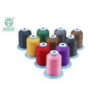 厂家销售 250D德光线 直销优质特品线 丝光线皮革线