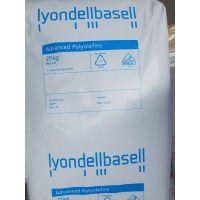 汽车材料专用 质地纯净 塑胶原料PP 聚丙烯 HA740J 利安德巴塞尔 抗化学性
