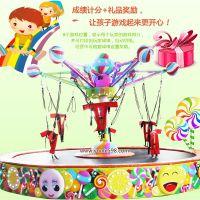 儿童游乐场设备厂家,新型专利产品糖果飞人