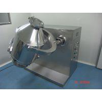 三维混合机、V型混合机品质的保证、完善的售后 南京科迪信机械设备