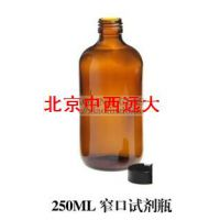 玻璃瓶250ML棕色 型号:BM20-250ML 库号:M15725