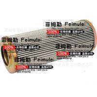 parker  派克滤芯 FC7006F025BK 液压滤芯