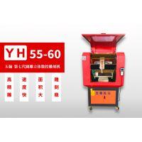 玉翰玉雕机YH55-60大型电脑智能玉雕机