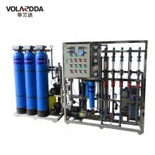 华兰达热销南宁横县纯化水设备医院机械清洗用水EDI反渗透设备 超纯水设备