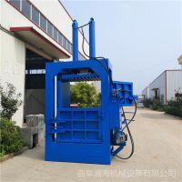多功能压块机 废料压包运输打包机 澜海机械