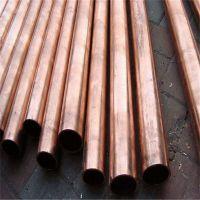 厂家直销超薄紫铜管大口径厚壁紫铜管5mm红铜管