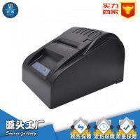 君容5890T小票打印机 热敏购物单 58 收银外卖票据打印