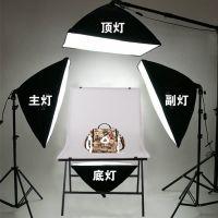 特价人像服饰珠宝首饰静物拍摄台摄影灯套装 摄影棚套装摄影器材