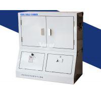 手机信号屏蔽机柜12格20格30格32格科创厂家生产
