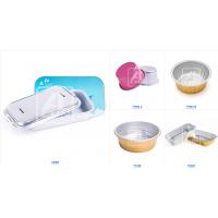 亚虹铝箔长方形750ML一次性餐盒外卖打包加厚铝箔饭盒快餐便当碗