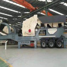 新型移动反击式破碎机厂家 可分期花岗石青石嗑石机价格