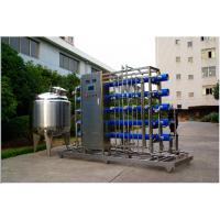 植物提取纯化水设备