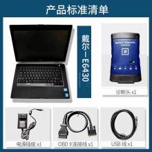 通用别克GMMDI诊断电脑 GDS2 RDS2 tech2win正版软件免费升级