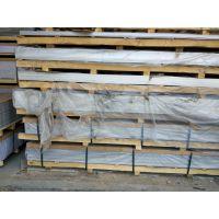郑州永泰铝业大量现货供应宜昌市1060材质标牌专用3.0*1200*2400铝板材