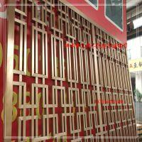 郑州玫瑰金不锈钢屏风 欧式钛金不锈钢屏 /隔断 会所用 酒店屏风