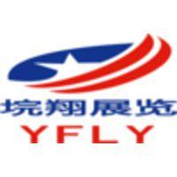 2019越南国际特种肥料展览会