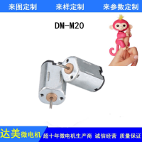 热销有刷直流电动机 玩具Fingerlings 指尖猴马达 电子礼品M20电动锁马达
