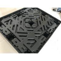 上海大众吸塑托盘 1210塑料托盘厂家 天地盖托盘