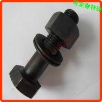 黑色 带垫片 六角头螺丝 M20*60 中山螺丝生产批发