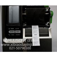 水洗标打印机的碳带到底应该如何选