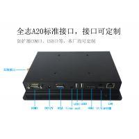 车载7寸平板电脑GPS 北斗工业级安卓平板电脑4G全网通触摸一体机