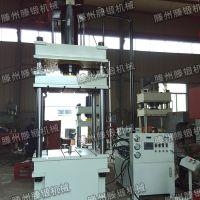 非标定制200吨拉伸液压机 不锈钢成型油压机