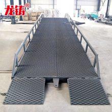 工厂直销6T 8T 10T 12T 15T可移动式液压升降集装箱装卸平台 液压式登车桥