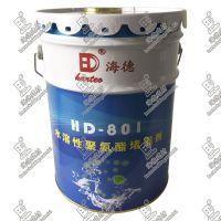 HARTEOHD海德厂家直供亲水性聚氨酯注浆液/堵漏剂/灌浆料
