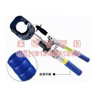 德国柯劳克KLAUKE手动液压切刀K-HS85电缆剪|线缆剪|进口液压切刀 万齐