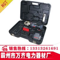 正品销售 美国KuDos迷你型充电式液压钳K-PH240线缆压接钳