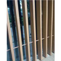 木纹型材铝方管幕墙生产厂家