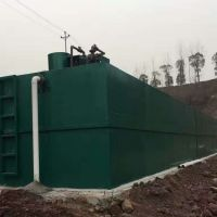 MBR膜污水处理设备跑蓝达标排放 山东跑蓝环保设备源头供应商