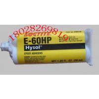 汉高乐泰E-60HP环氧树脂AB胶中等粘度乐泰胶水