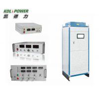 西安150V300A高频脉冲电源价格 成都知名高频脉冲电源厂家-凯德力KSP150300