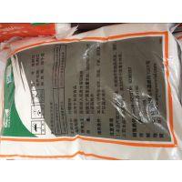 山东英轩食品级柠檬酸钠