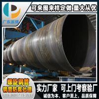 广东螺旋钢管源头厂家自主生产各规格型号螺旋管 可来图来样加工定做 品质保障