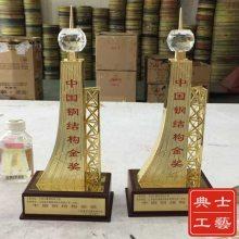 武汉市厂家供应建筑工程钢结构金奖奖杯,合金材质奖品奖杯定做,企业表彰嘉奖奖杯设计