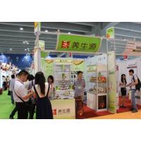 2018有机绿色食品展/食品机械展/2018上海食品包装机械展/食品加工设备展