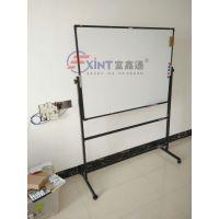江门三脚架挂纸白板7高要办公教学家用白板7磁性写字板