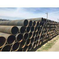 灵煊牌2220*20焊接钢管打桩专用正品材质Q235B