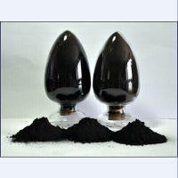 造纸用水溶性超细特种炭黑