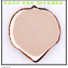 染色彩砂 烧结彩砂微珠 美缝剂 填缝剂彩色玻璃微珠 沙漏透明彩色超细玻璃微珠